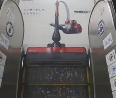 vacuum2013dentsu