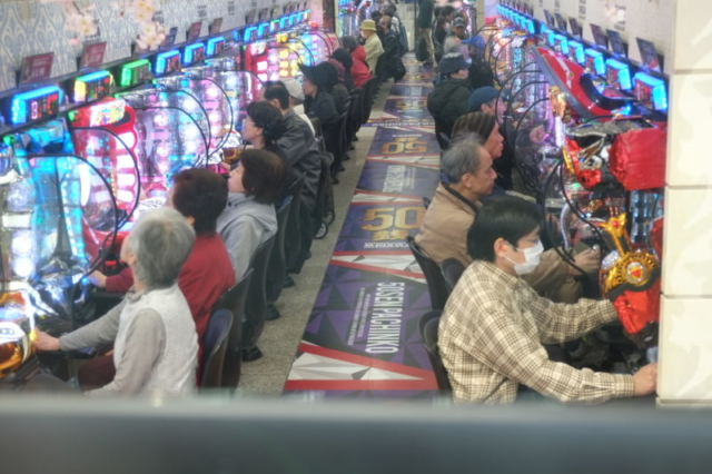 Pachinko games in Japan Tokyo Osaka Kyoto