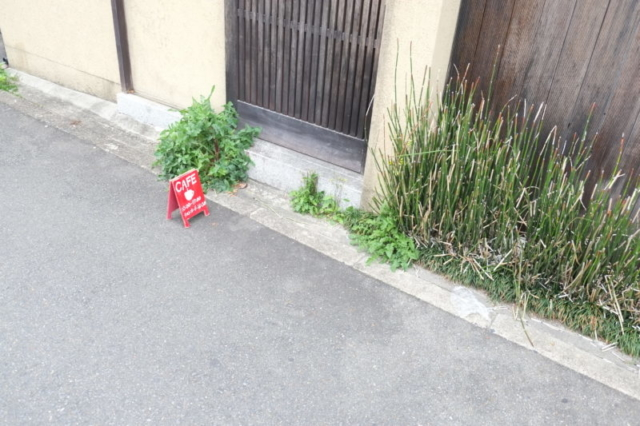Japan small outdoor advertising