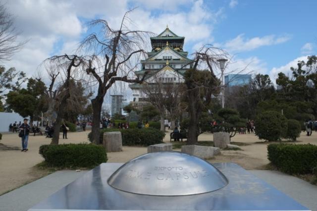 Osaka Zamek Osaka Castle Time Capsule Expo 1970