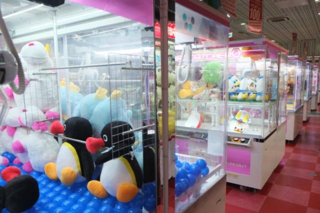 Games in Tokyo, mascots machines, tokyo electric town akihabara