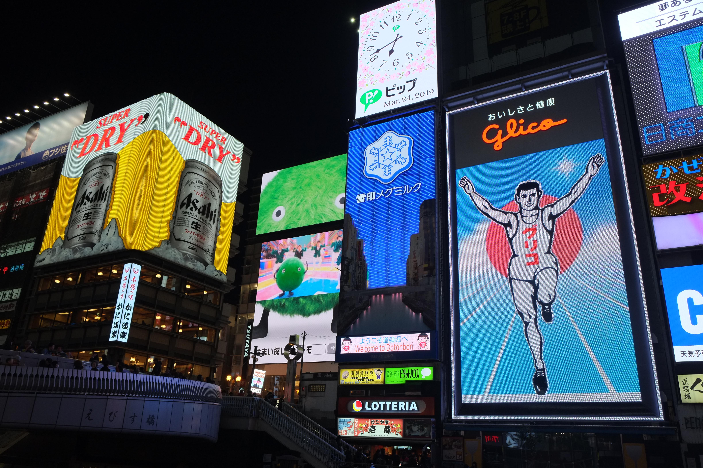Dotombori Osaka Glicoman Billboard Asahi Super Dry Outdoor