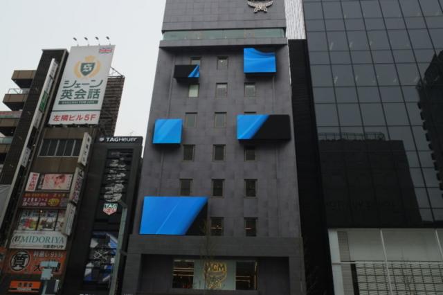 Ginza street buildings in Tokyo Japan