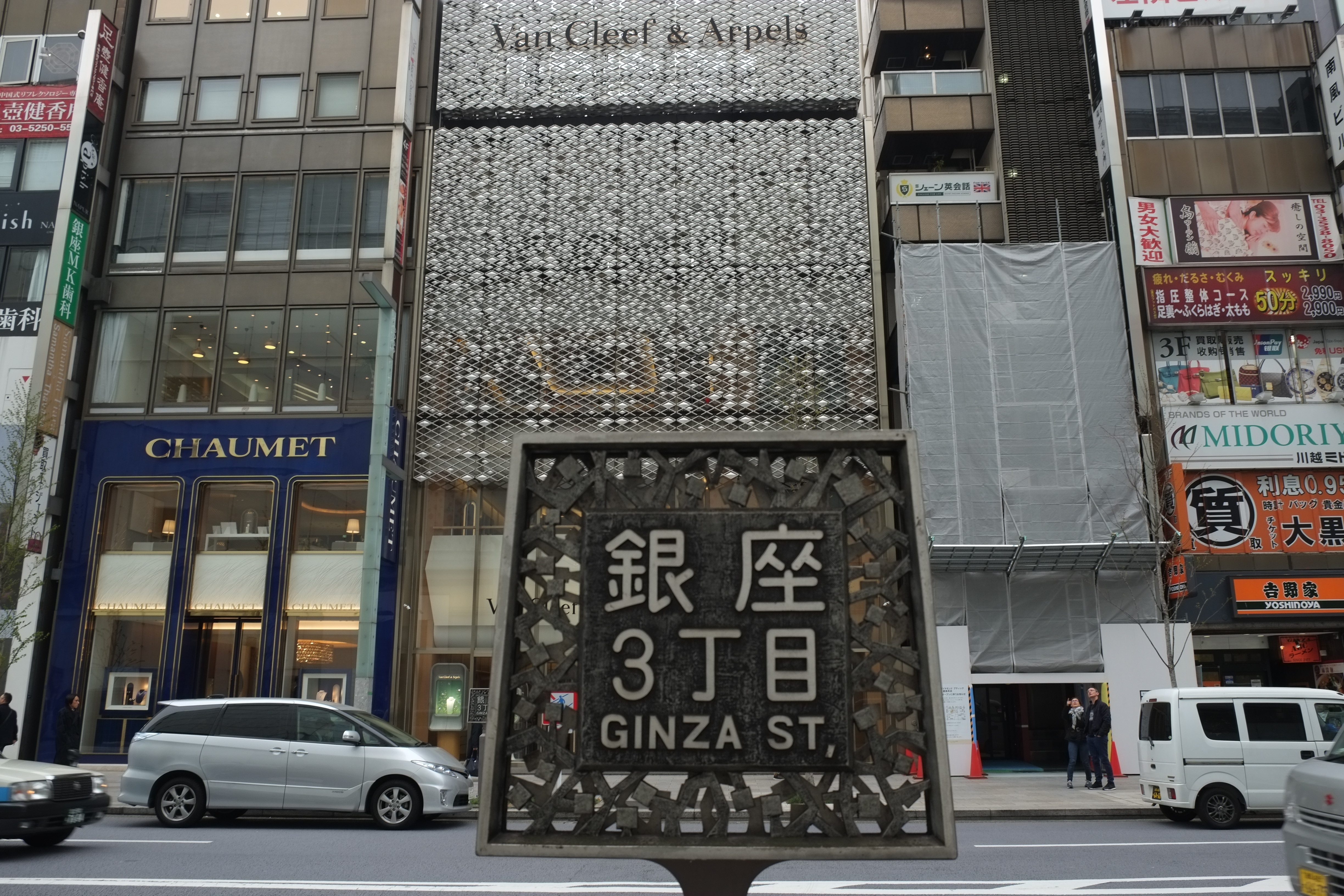 Can Cleef & Arpels Tokyo Ginza Street