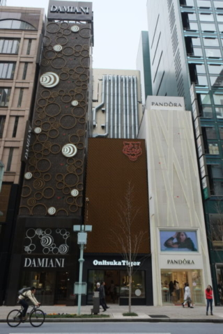 Buildings on Ginza Streets
