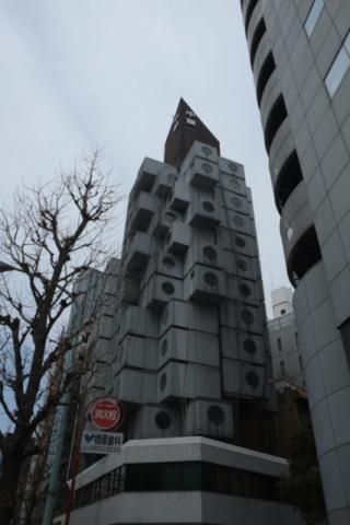 Nakagin Capsule Tower Tokyo building architecture