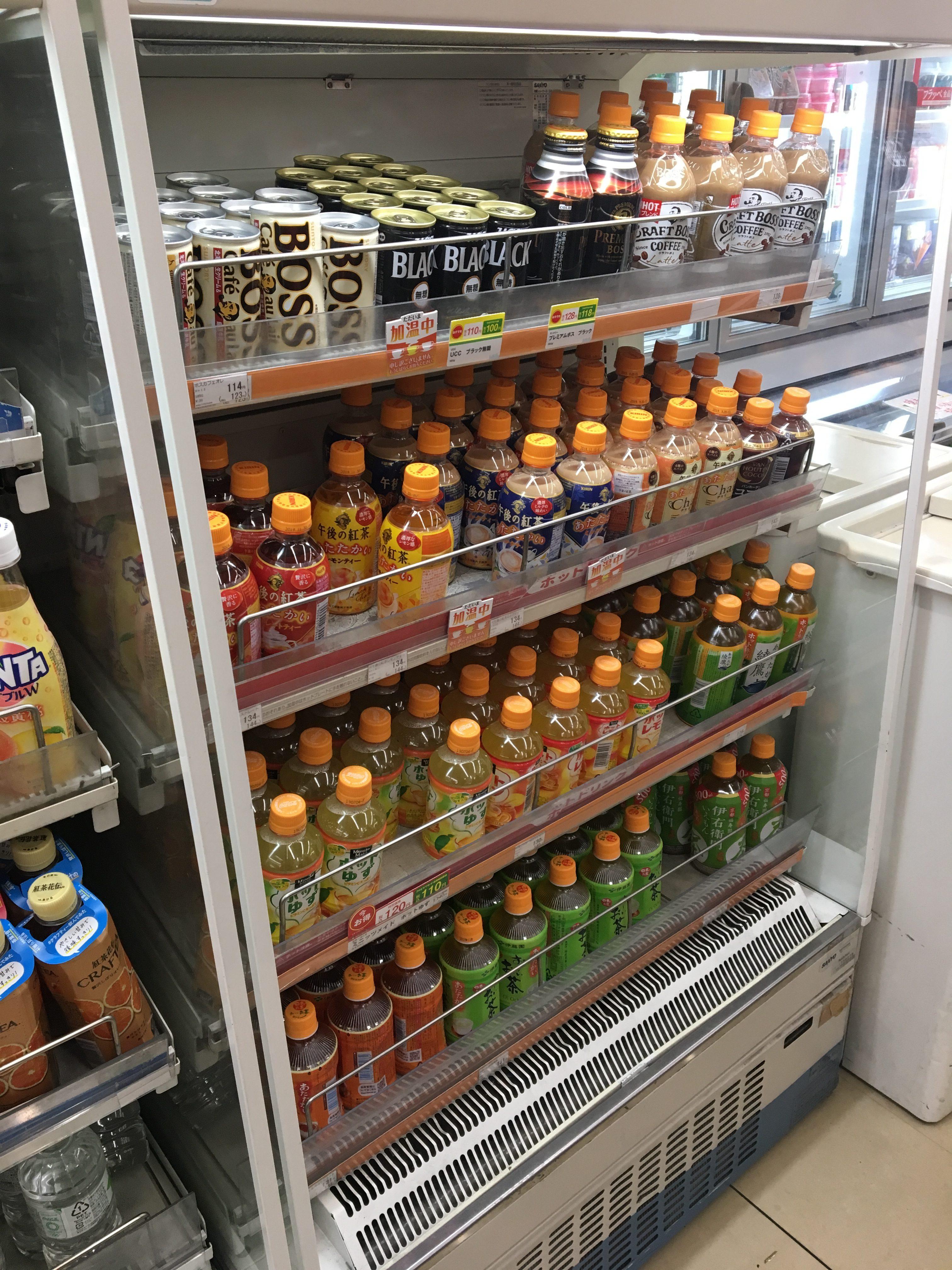Warm Fridge in Tokyo Store Japan