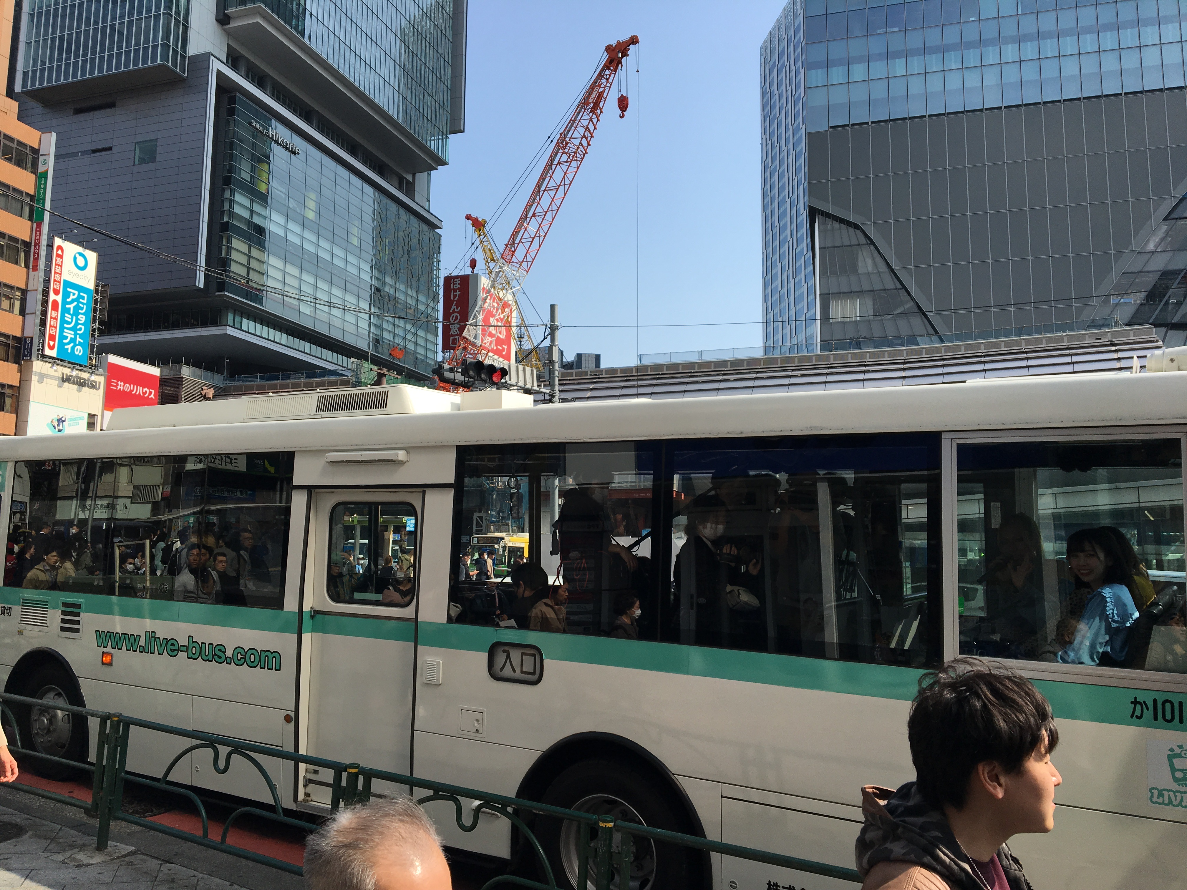 Live Bus Tokyo streets