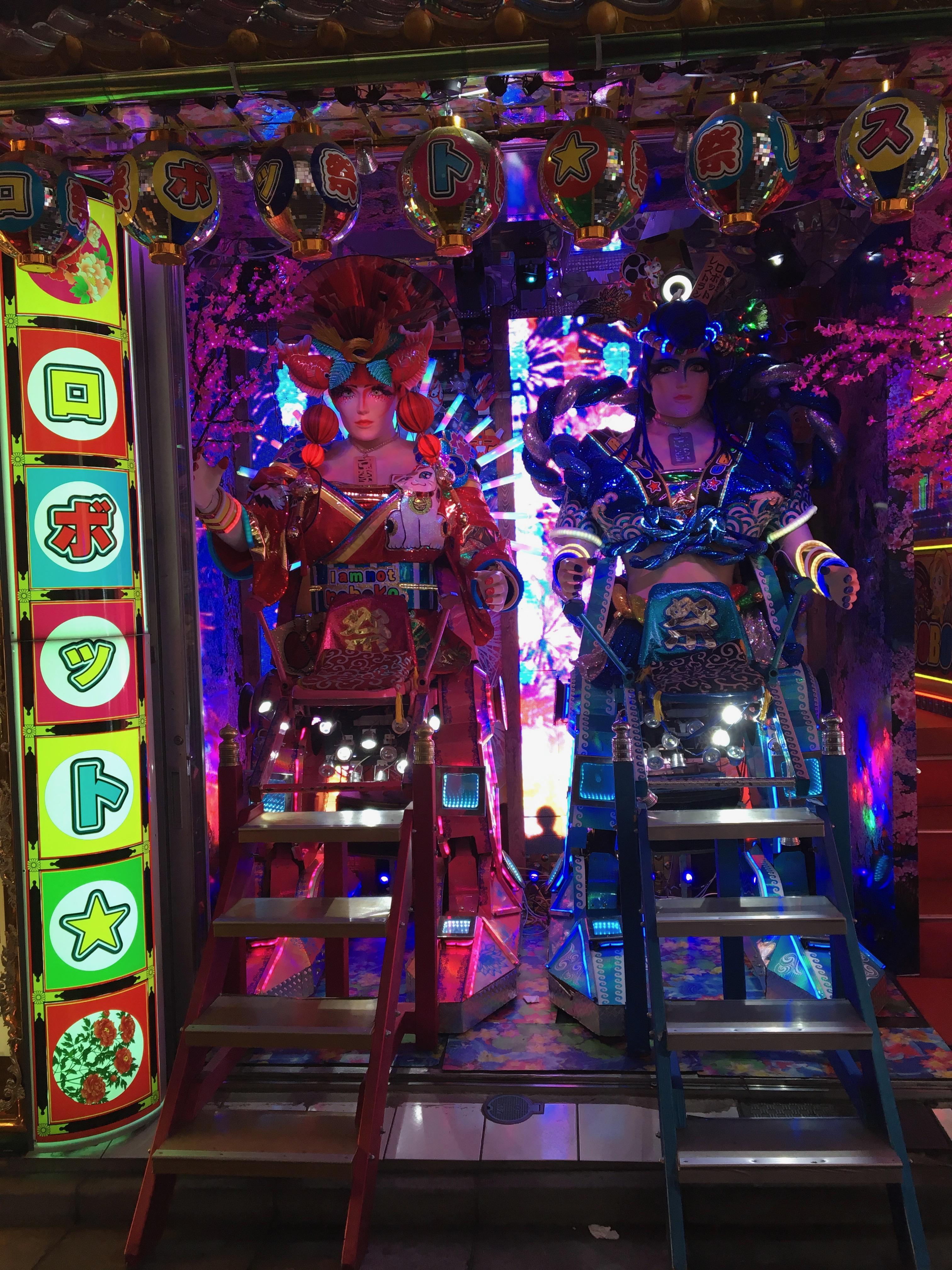 Robot Restaurant Robot Show Tokyo